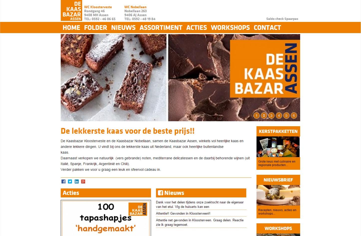 Een bestaande website gemoderniseerd met extra functies zoals aanbiedingenbeheer met datumstempel en nieuwsfeed via 2 facebookpagina's. +++www.dekaasbazar.nl